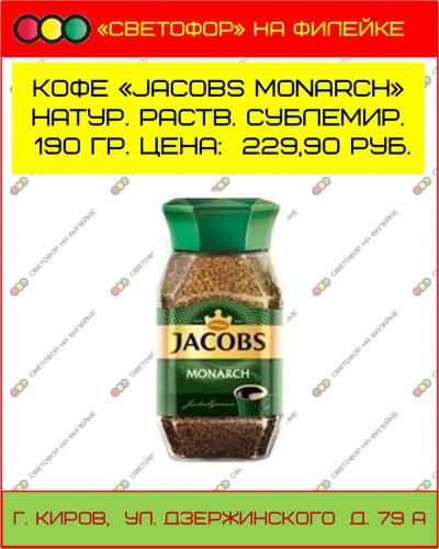Venetto кофе цена растворимый 190